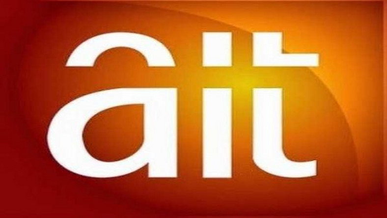 NBC to withdraw suspension of AIT/RayPower's licence as parties settle