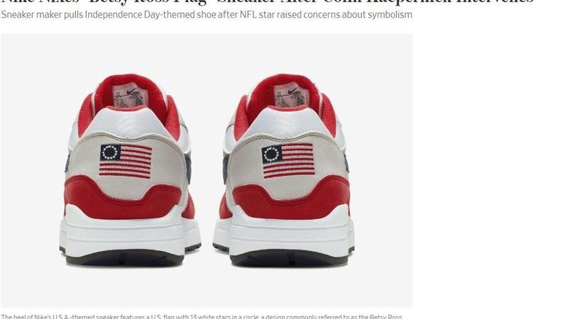Report: Kaepernick moves Nike to pull flag shoe